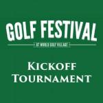 Golf-Festival-Kickoff-Tournament-Logo-250x250